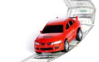 Возможна компенсация за использование личного транспорта сотруднику, работающему стационарно?