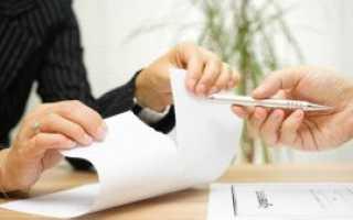 Что делать, если сотрудник не приходит подписывать документы на увольнение?