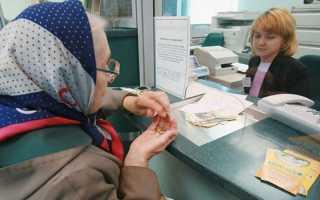Пенсионная реформа для северян