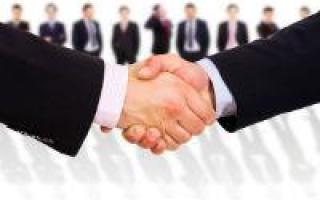 Как принять на работу генерального директора