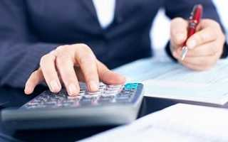 Комиссионная система оплаты труда