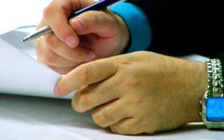 Как оформить дополнительное соглашение об обучении работника в интересах работодателя?