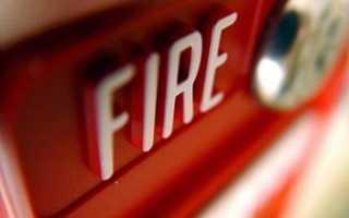 Как должен называться специалист по пожарной безопасности?