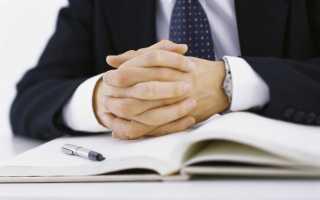 На основании чего действует конкурсный управляющий при банкротстве?