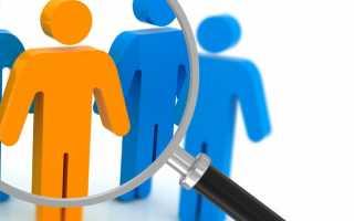 Каковы сроки предоставления сведений о доходах муниципального служащего?