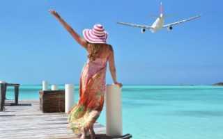Внутренний совместитель: отпуск