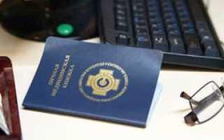 Какими документами регламентируется ведение и хранение личных медицинских книжек работодателем?