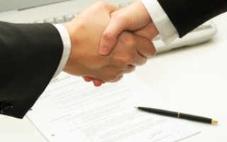 Опишите процедуру увольнения согласно п. 11 ч. 1. ст. 77 ТК РФ?