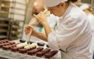 Характеристика условий труда повара