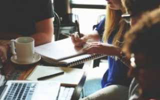 Сколько часов сотрудник может работать сверхурочно?