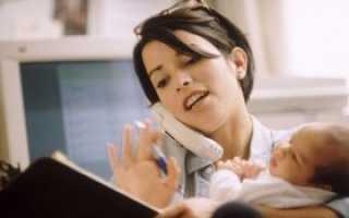 Как оформить досрочный выход из отпуска по уходу за ребенком?