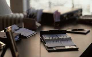 Прием-передача дел в кадровой службе