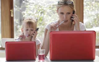 Труд женщин и работников с детьми