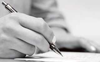 Запись об образовании в трудовой книжке: нюансы оформления