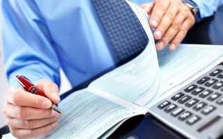 Какие кадровые документы нужны для ИП?