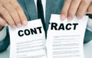 Правила аннулирования трудового договора