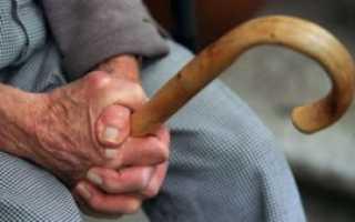 Льготы ветеранам подразделений особого риска