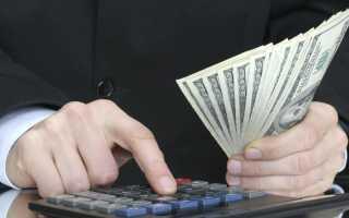 Законна ли невыплата премии сотруднику при увольнении его в середине месяца?