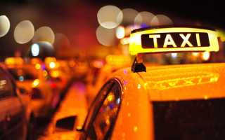Как оформляется командировка на личном транспорте?