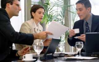 Уточните, пжт, порядок/методику проведения служебного расследования и вынесения дисциплинарного взыскания со ссылками на…