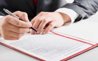 Как правильно заместитель должен подписывать документы если генеральный директор в отпуске?