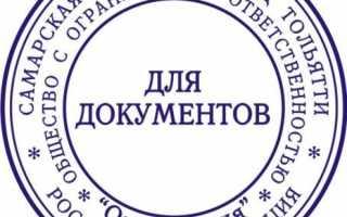 Подписи каких должностных лиц организации заверяются гербовой печатью?