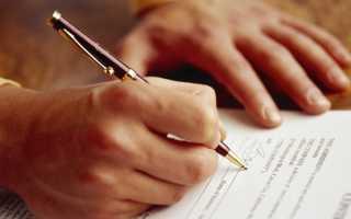 Какие условия охраны труда должны быть включены в трудовой договор ?