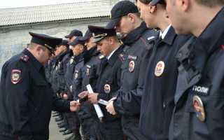 Принимаем на работу полицейского