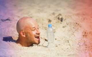 Отпуск за свой счет: как оформить работнику
