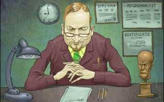 При преме на работу в образовательное учреждение нужно пройти психиатрическое освидетельствование?