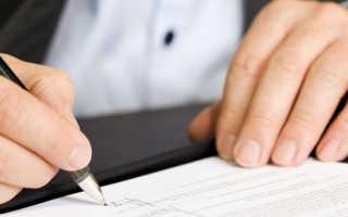 Договор на подбор персонала