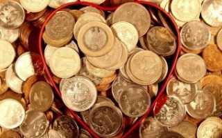 Выплата стимулирующих выплат