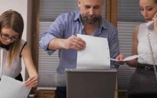 Порядок уничтожения документов с истекшим сроком хранения