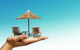 хочу уточнить, с какого времени продолжительность ежегодного оплачиваемого отпуска исчисляется в календарных днях…