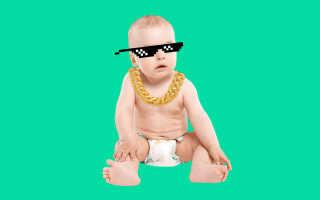 Как оформить пособие при рождении ребенка?