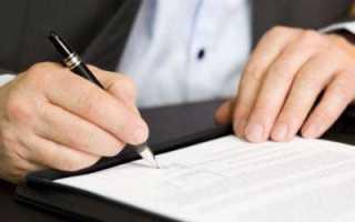 Трудовой договор на неполный рабочий день