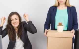 Как оформить уведомление о сокращении должности