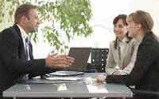 Как оформить перевод совместителя на основное место работы?