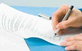 Виды гражданско-правового договора