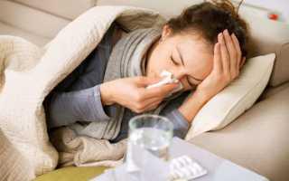 Как провести вакцинацию от гриппа?