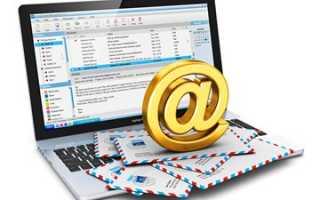 Можно ли отправить заявление на увольнение по электронной почте?