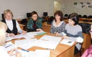 Состав комиссии по проверке знаний по электробезопасности