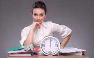 Как правильно заполнить табель при суточной работе?