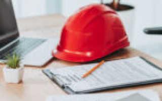 Как правильно организовать ознакомление сотрудников с инструкциями по охране труда?