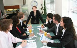 Как заключить трудовой договор с генеральным директором по совместительству?