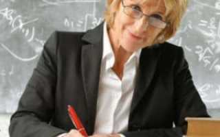 Какие периоды входят в педагогический стаж работы?