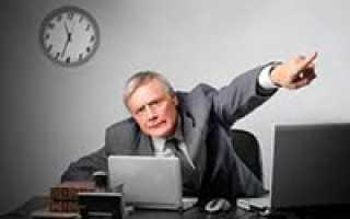 Можно ли сразу уволить работника за нарушение трудовой дисциплины?