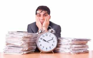 Какое количество обеденного времени предоставляется при 24 часовой смене работы?
