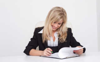 Какие документы по кадрам должны быть после открытия ООО?
