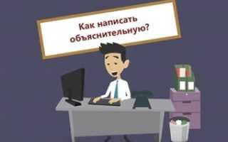 Какова форма бланка для уведомления сотрудника о последствиях непрохождения медосмотра?